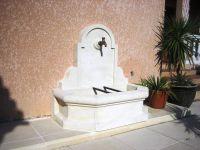 Bild 6: Ferienhaus in Südfrankreich/Provence mit Pool bei St. Remy de Provence
