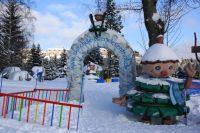 Bild 27: Kleine Ferienwohnung Ebert&Green im Erzgebirge